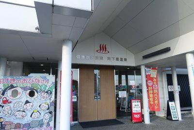 DSC02178.JPG