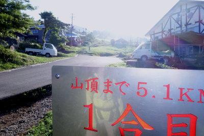 DSC04784.JPG