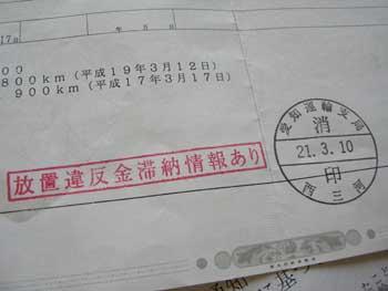 DSCN0641.JPG