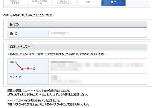 id-  pass.jpg
