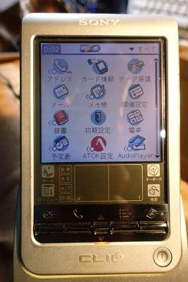 DSC09966.JPG