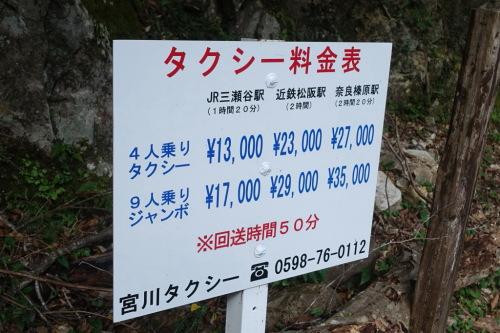oosugi012.JPG